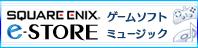 bn_e-store.jpg